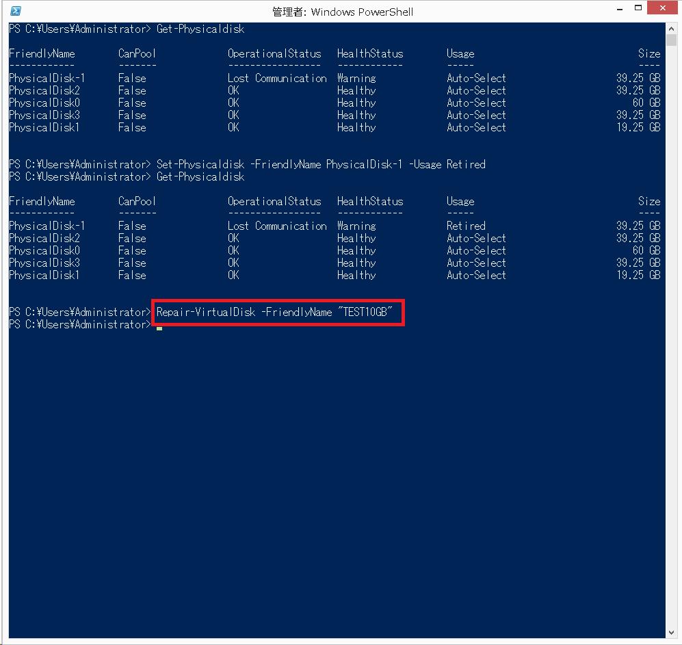 Windows Server 2012 StragePool Error Repair Step 08